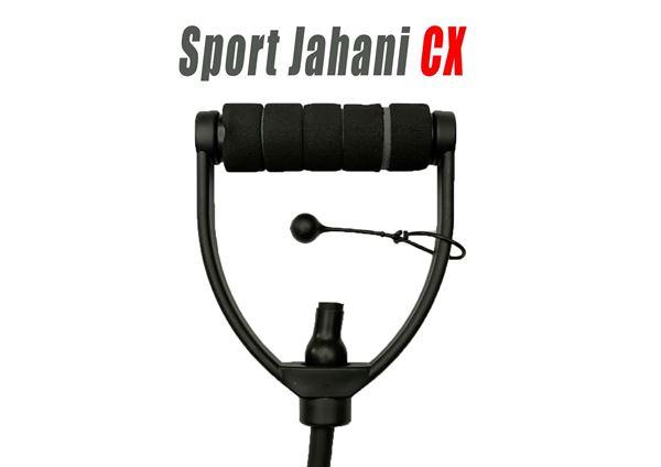 تصویر کش CX Quality 2