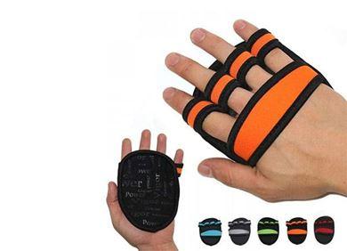 تصویر برای دسته محافظ کف دست